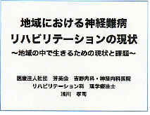 1.浅川先生