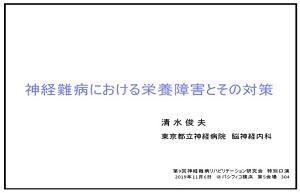 1.清水先生